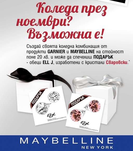 Garnier-Maybeline